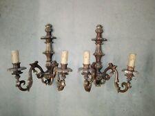Coppia appliques in legno del '900 argentate cm 40x32 Antikidea