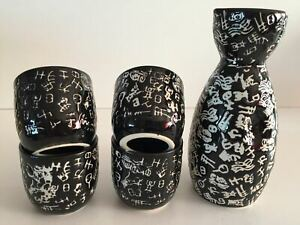 Japanese Sake Set with 4 Cups - SK005 Black and White Calligraphy