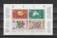 TIMBRE STAMP BLOC HONG KONG  Y&T#7 ANNEE LAPIN RABBIT NEUF**/MNH-MINT 1987 ~R15