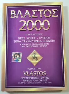 Catalogo Vlastos 2000 tomo II Nuovi territori Cipro storia postale