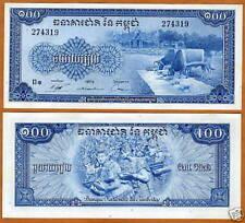 Cambodge CAMBODIA Billet 100 RIELS 1972 P13 UNC NEUF