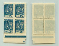 Russia USSR 1939 SC 713 MNH block of 4. rt8616