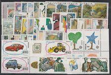 FRANCOBOLLI - 1986 REPUBBLICA ANNATA MNH D/4313