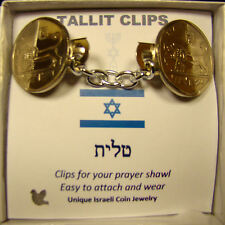 Unique Handmade Israeli Coin Jewelry TALLIT CLIPS 5 Lirot Lira Coins Tallis Clip