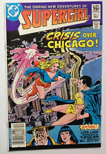 Daring New Adventures Of Supergirl #2 1982 DC comic book Canadian Newstand