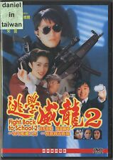 Fight back to school 2 (逃學威龍2 / HK 1992) Stephen Chow / DVD TAIWAN ENGLISH SUBS