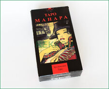 New Erotic Tarot 78 Card Deck by Milo Manara Russian Lo Scarabeo Таро Манара Эро