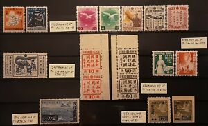 CHINA 1939-1950 very nice collection of old stamps in VF condition NH