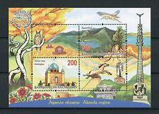 Kazakhstan 2016 MNH Akmola Region 2v M/S Birds Owls Statues Buildings Stamps