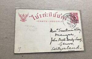 Thailand 1914 Postal Card to Switzerland + 5S/6S Surcharge Indicia +Jumbo CDS
