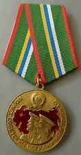 Russian  medal  80 YEARS Soviet CCCP  USSR border troops.