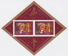 Canada 1998 Souvenir Sheet 1708a Year of the Tiger MNH