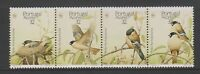 Azores (Portugal) - 1990, Nature Protection, Bullfinch Bird set - MNH - SG 500/3