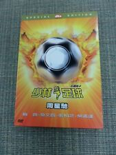 Shaolin Soccer Dvd Special Edition Football Chinese w/ Eng Kor Sub Stephen Chow