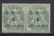 Syrien Syria 1919 */MLH Mi.106 pair Freimarken Definitives Frankreich [st4895]
