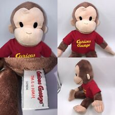 Curious George Plush Soft Toy Gund Universal 17 Inch