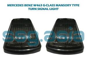 MERCEDES BENZ W463 G-CLASS MANSORY TYPE TURN SIGNAL LIGHT