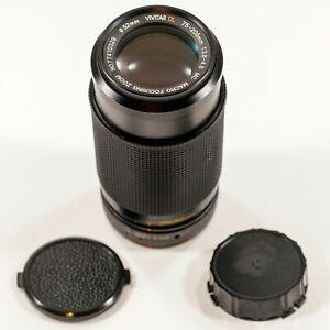 Vivitar DL 75-205mm f3.8-4.8 Macro Focusing Zoom FD Mount Lens for Canon SLR