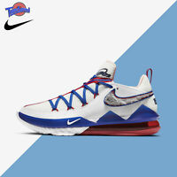 Nike Men's LeBron 17 Low EP Tune Squad White Red Blue Space Jam XVII CD5006-100
