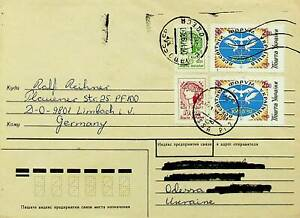 UKRAINE 1992 4v ON COVER FROM ODESSA TO GERMANY