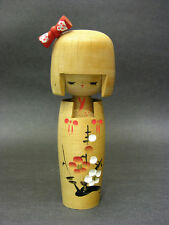 "Japanese Kokeshi Doll, Modern Creative by Kunio Miyagawa, 7 1/4"""