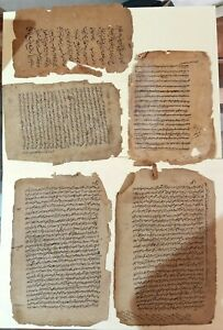 Islamic/Arabic 19th Century Handwritten Old Paper 5 Leaves 10 Page ZN53
