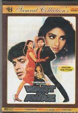 Kahani Kismat Ki / Pyar Ke Naam qurban /Waqt Ki Awaz Mithun [3 Dvds for 11.00 ]
