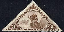 Touva Fauna Siberian Camel stamp 1936 MLH