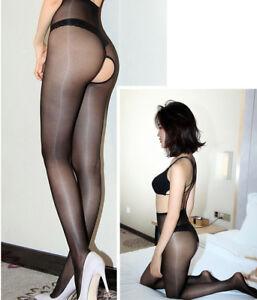 Women's Shiny Glossy Pantyhose Nylon Stockings 1D Ultra-thin See Through Tights