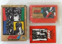 HOKUTO NO KEN 4 IV FIST OF THE NORTH STAR ANIME NINTENDO FAMICOM NES FC BOXED