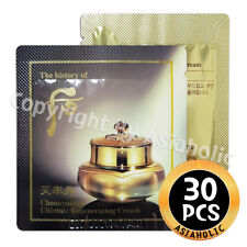 The history of Whoo Cheonyuldan Ultimate Regenerating Cream 1ml x 30pcs (30ml)