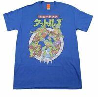 JAPANESE TEENAGE MUTANT NINJA TURTLES T-SHIRT BLUE RETRO MENS ADULT MOVIE TEE