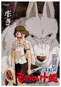 Princess Mononoke **LARGE POSTER** Amazing IMAGE Miyazaki Studio Ghibli MUST SEE