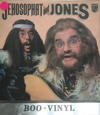 TWO RONNIES JEHOSOPHAT AND JONES LP 1973 (RONNIE CORBET AND RONNIE BARKER) UK Ex