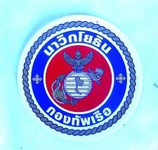 AUFKLEBER Sticker Thailand Royal Thai Marines Corps Militär 11 cm
