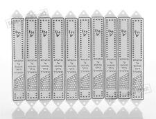 Lot of 10 White & Silver Mezuzah Mezuza Case 12cm Judaica Jewish Plastic Design