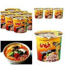 MAMA Instant Noodles Minced Pork Flavour Thai Original Spicy Delicious 42gx3Cups
