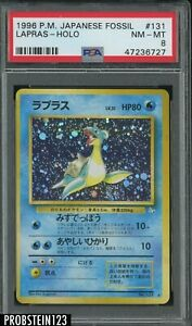 1996 Pokemon Japanese Fossil #131 Lapras - Holo PSA 8 NM-MT