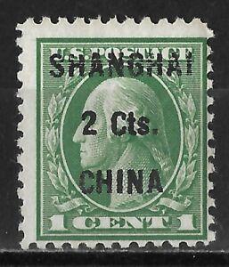 USA #K17 MNH 1922 Shanghai Overprint $225 SCV