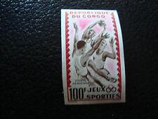 CONGO (brazzaville) - timbre - yt aerien n° 7 n** (non dentele) (A7) stamp