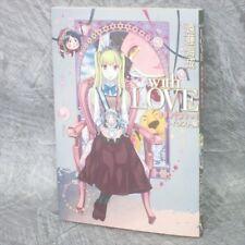 MARIA HOLIC Illustration WITH LOVE w/Postser Art M. ENDOU Book MF*