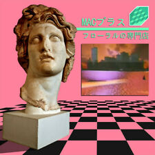Macintosh Plus - Floral Shoppe // Vinyl LP limited edition on CLEAR vaporwave