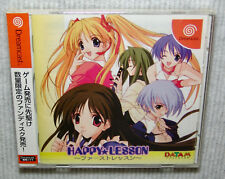 NEW MINT SEGA DREAMCAST Japanese Import HAPPY LESSON FIRST LESSON, USA SELLER
