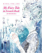 Hanbok Fairy Tale Coloring Book Korean Style Princess Version Color Art Therapy