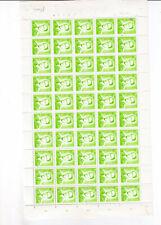 FEUILLE COMPLETE ROI BAUDOUIN MARCHAND ** / MNH  3,50 pl 1 ou 3 Fr DEPART 8,50