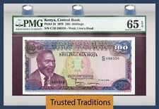 TT PK 18 1978 KENYA 100/ SHILLINGS PMG 65 EPQ GEM UNCIRCULATED