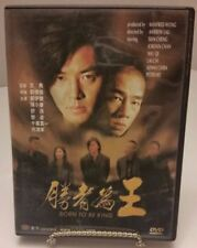 BORN TO BE KING 2000 ENGLISH SUBTITLED DVD ALL REGION EKIN CHENG