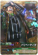 One Piece One Py Berry Match W Capone Bege CP PRC-003-W
