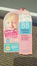 BRAND NEW Baby Pink BB Mineral Cream