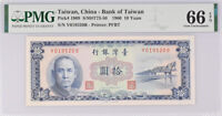 Taiwan 10 Yuan 1960 P 1969 China Gem UNC PMG 66 EPQ